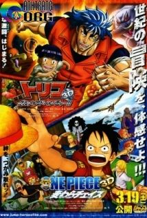 One Piece: Mugiwara Cheisu